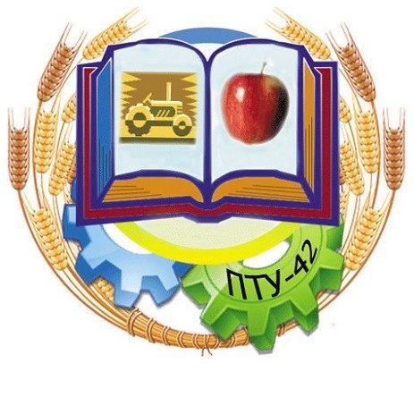 Професійно-технічне училище №42
